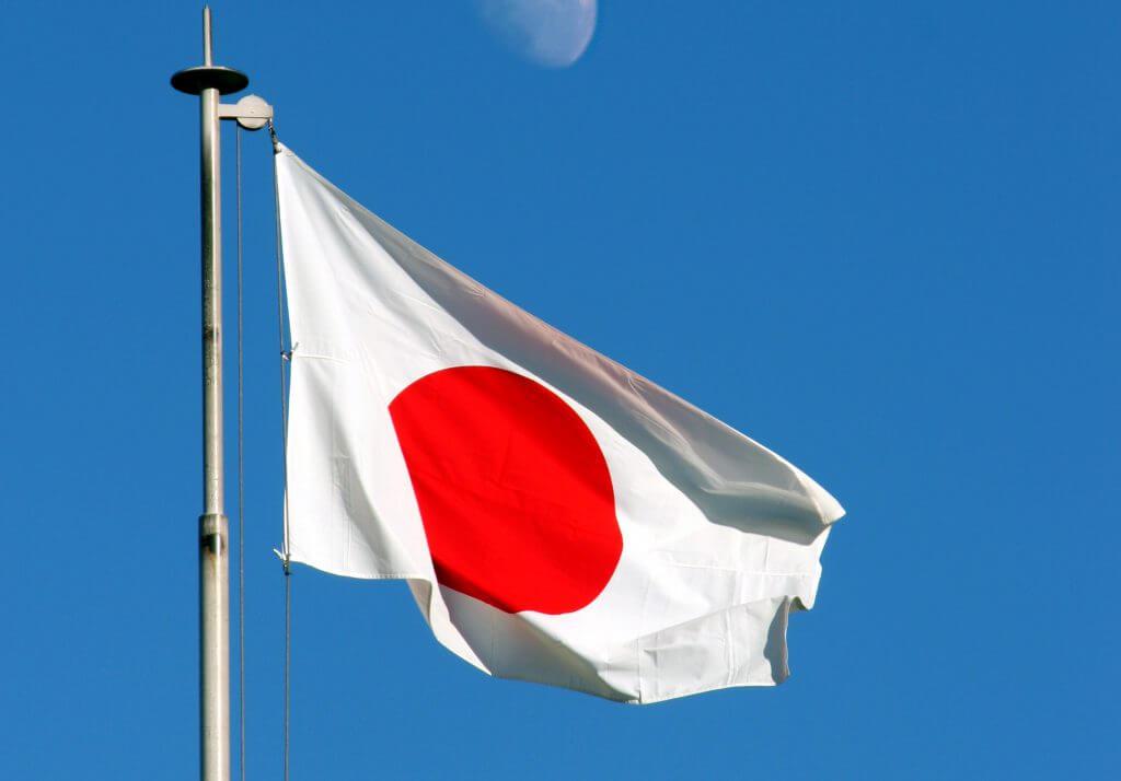 Japanese Flag - Olympics