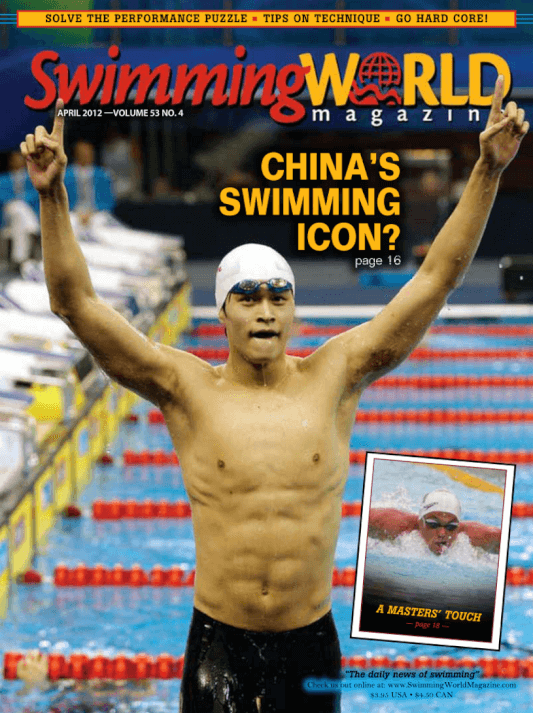 Swimming World Magazine April 2012 Issue- PDF ONLY - Cover