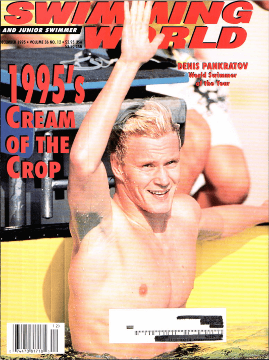 Swimming World Magazine December 1995 Issue- PDF ONLY - Cover