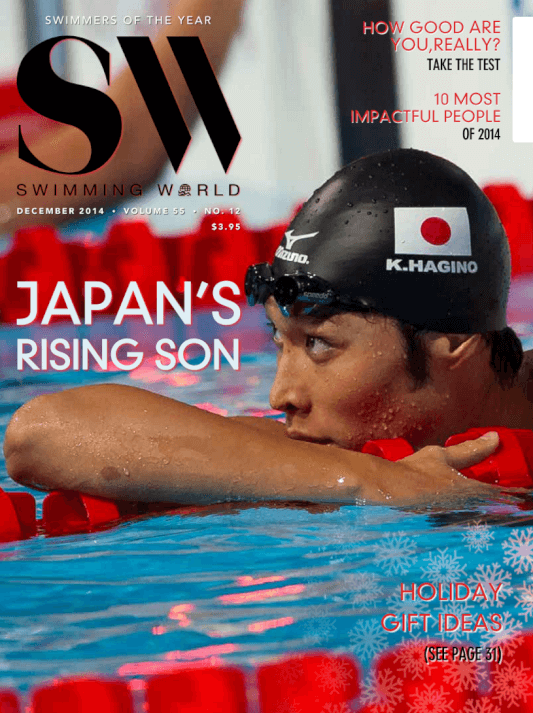 Swimming World Magazine December 2014 Issue- PDF ONLY - Cover